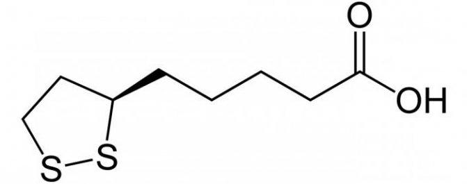 ліпоєва кислота інструкція із застосування