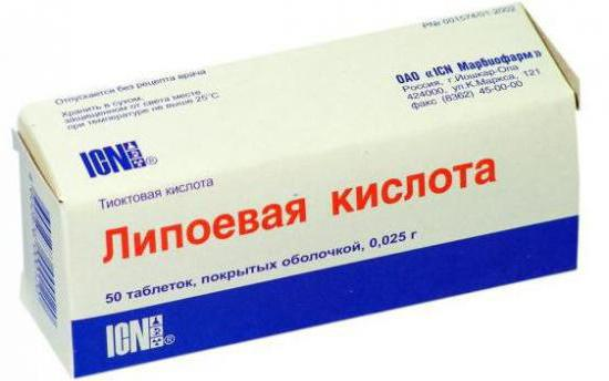 ліпоєва кислота в аптеці