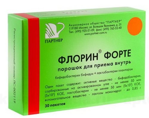 Кращі пробіотики для відновлення мікрофлори кишечника. Список, назви, ціни