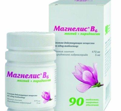 Магнеліс B6 при вагітності. Для чого призначають, дозування, як пити, відгуки