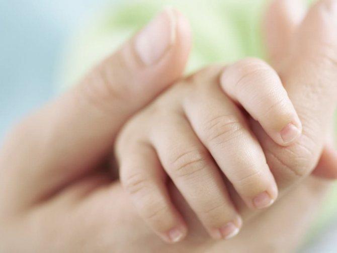 маленька рука