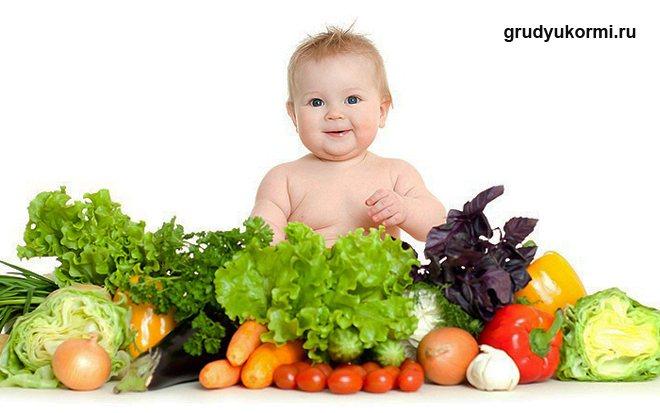 Малюк і овочі