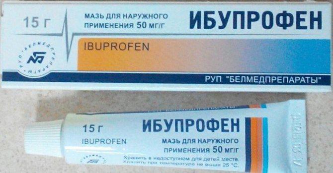 Мазь Ібупрофен: показання, склад, особливості застосування