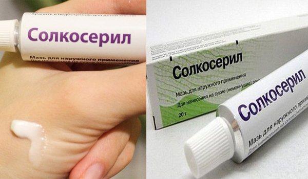 Мазь Солкосерил - інструкція із застосування