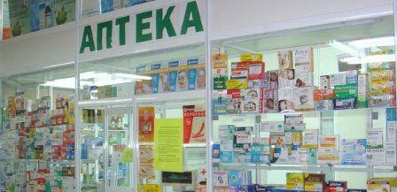 Мазь в аптеці