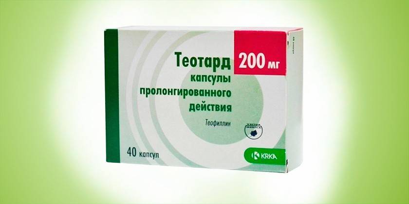 медикамент Теотард