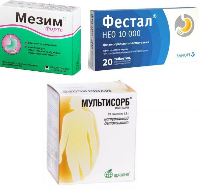 Медикаментозне лікування холециститу
