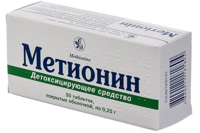 Метіонін при отруєнні