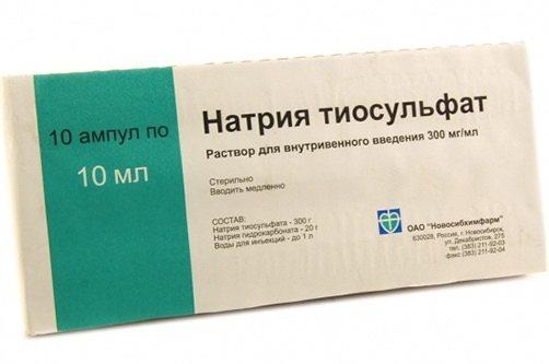 Метод Кондаковой: тіосульфат натрію та відгуки про засобі