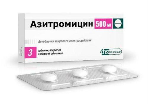 Методи лікування ринофарингіту у дорослих і дітей