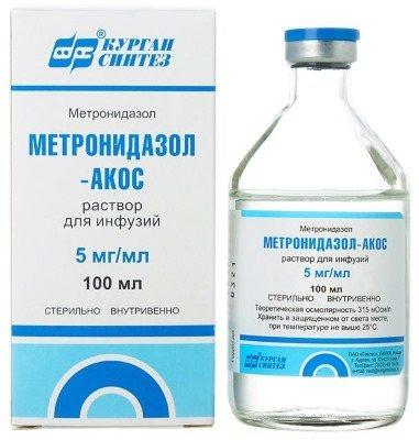 Метронідазол. Інструкція по застосуванню в гінекології (таблетки, свічки). Ціна, відгуки