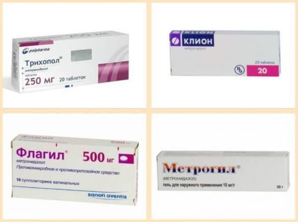 Метронідазол - найстаріший популярний ветеринарний препарат - знятий з виробництва