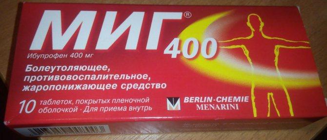 мить 400