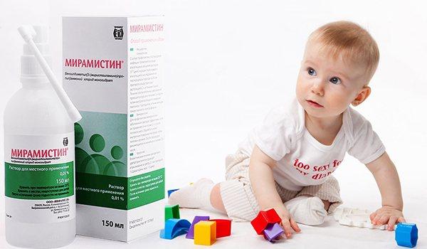 Мірамістін від горла для дітей 2 років