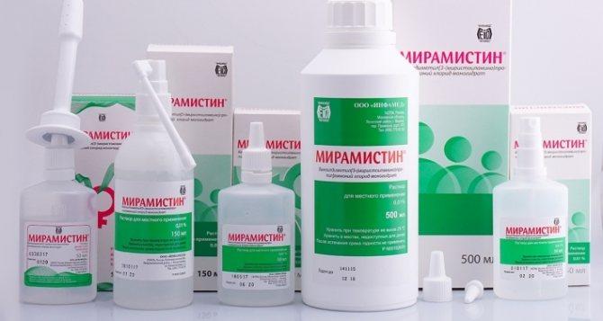 Мірамістин: найефективніші ліки від герпесної стоматиту на губах і в роті у дорослих