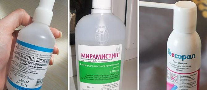 Мірамістін спрей інструкція Із! Застосування для горла