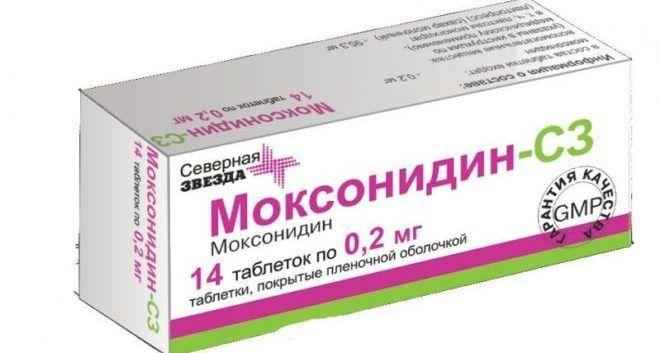 Моксонидин-С 3