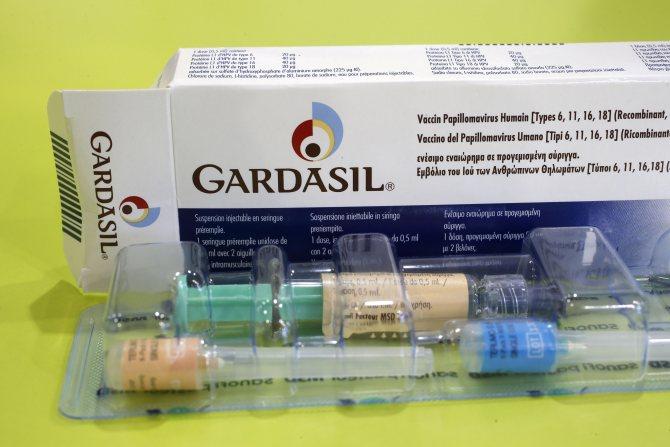 Чи можна робити щеплення від ВПЛ Гардасілом
