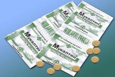 Мукалтин для лікування кашлю