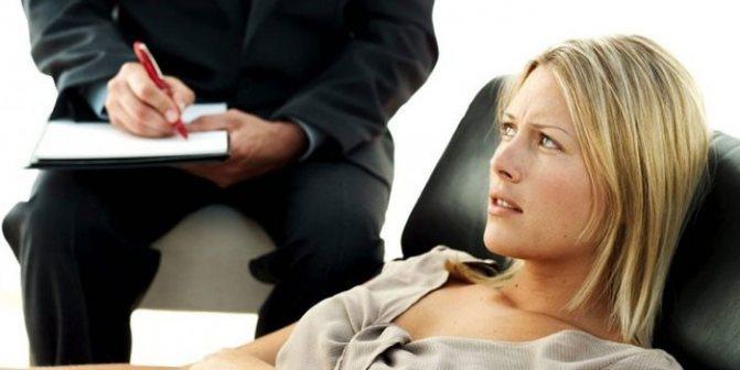 На прийомі у психотерапевта