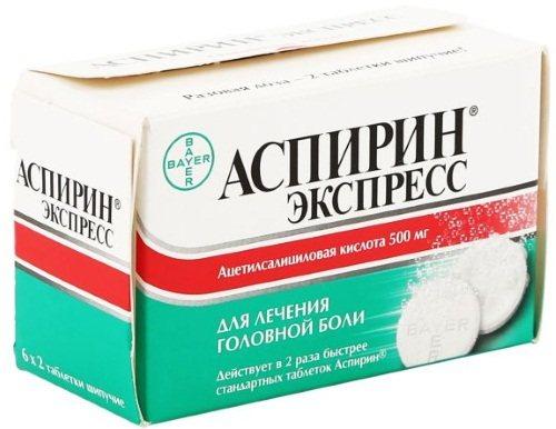 Порушення обміну речовин. Симптоми у жінок, причини, лікування народними засобами, препарати, дієта
