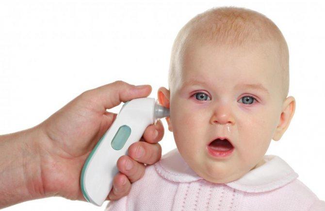 нежить у новонародженого