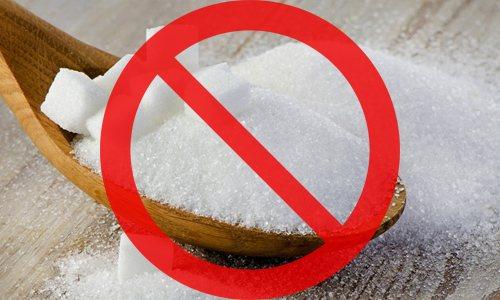 не містить цукор
