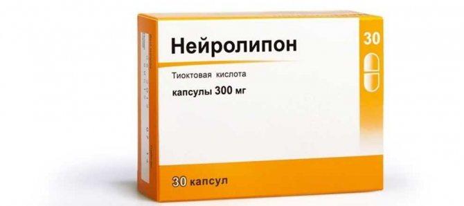 Нейроліпон
