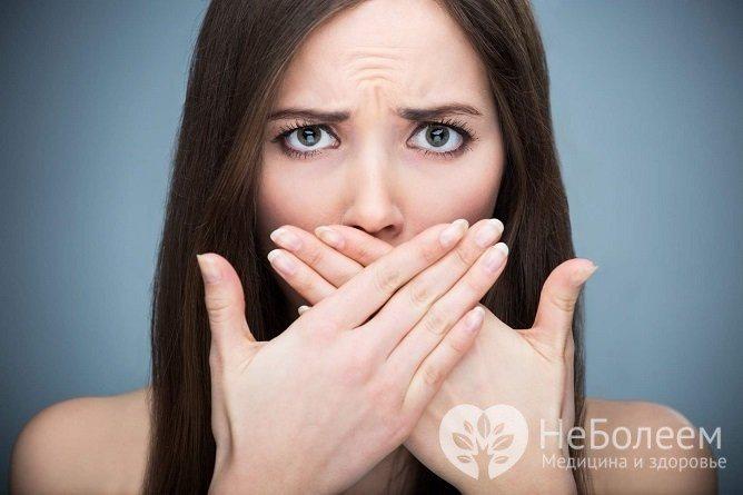 Неприємний запах з рота - симптом при гастриті зі зниженою кислотністю
