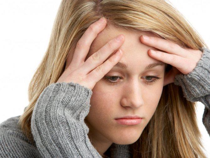 Нервова (психогенна) анорексія