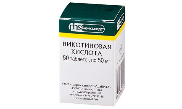 Нікотинова кислота