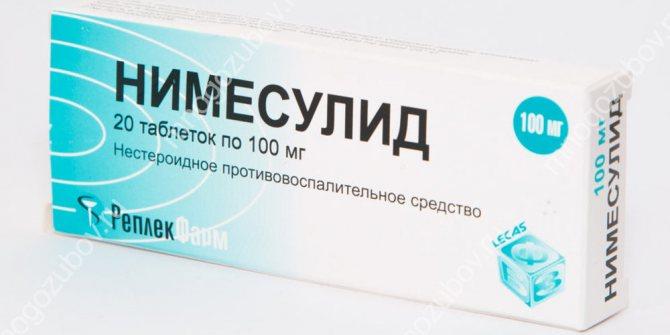 Німесулід для знеболювання зубів