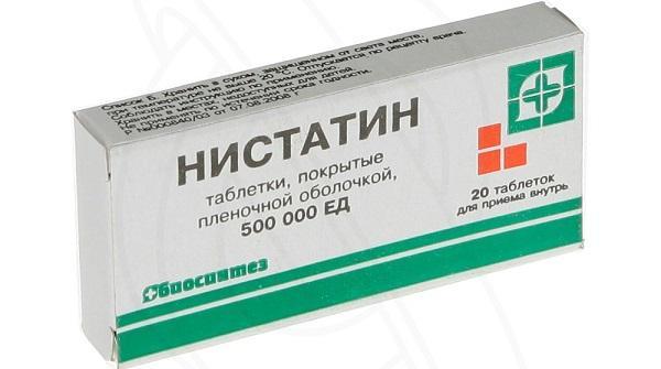 Ністатин від отомікоза