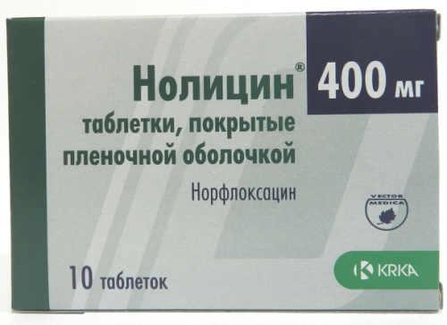Ноліцін аналог ципрофлоксацину