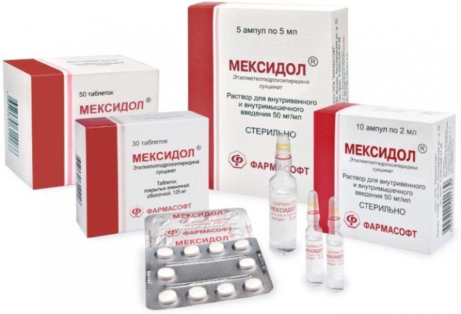 Ноотропи. Список препаратів з доведеною ефективністю. Класифікація, для дітей, без рецептів, натуральні