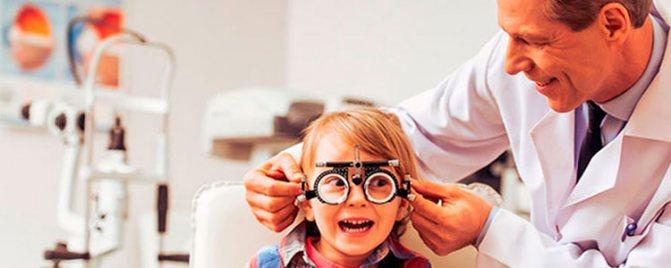 Чи потрібно коригувати зір і чому це так важливо?