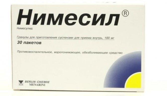Знеболюючі препарати при болях