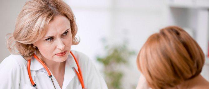 Звернення до венеролога при свербінні
