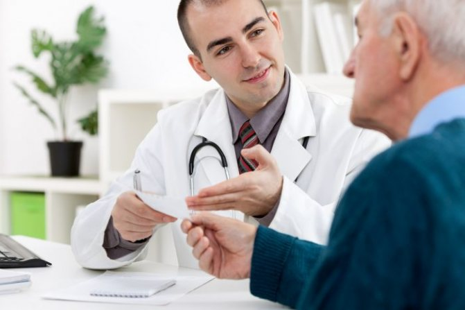 звернута до лікаря