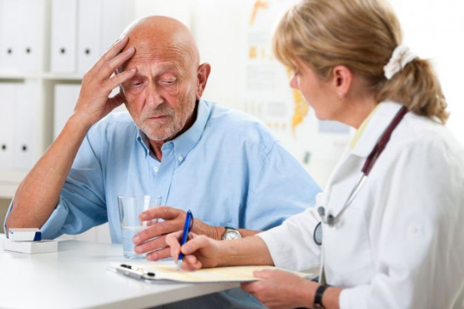 Обов'язковий прийом у лікаря