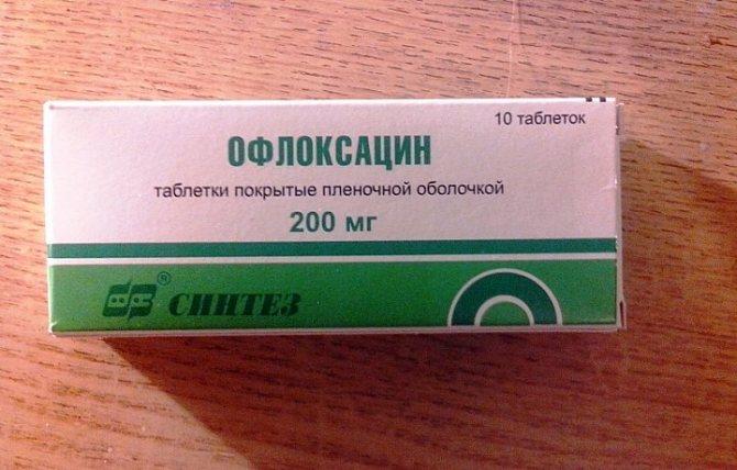 Офлоксацин при лікуванні ячменю