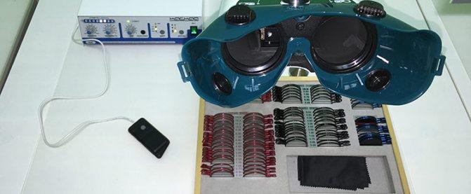 'Офтальмологічний апарат
