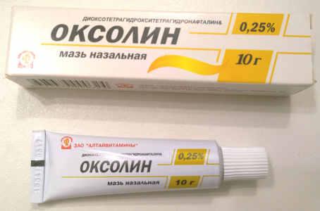 Оксолінова мазь назальная 10 г 0,25%