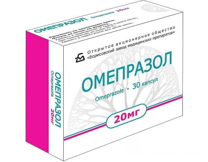 Омепразол і інші інгібітори протонної помпи допомагають знизити секрецію соляної кислоти