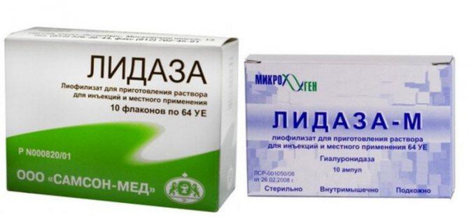 Перед застосуванням препарату Лидаза