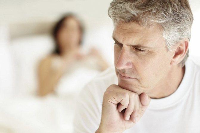 Ослаблення або Втрата актівності - серйозний удар по псіхічному здоров'ю чоловіки.