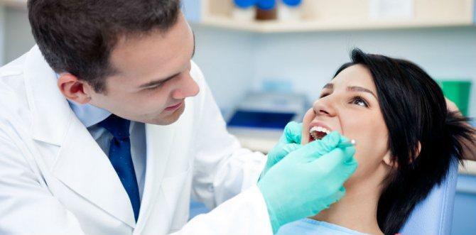огляд стоматолога