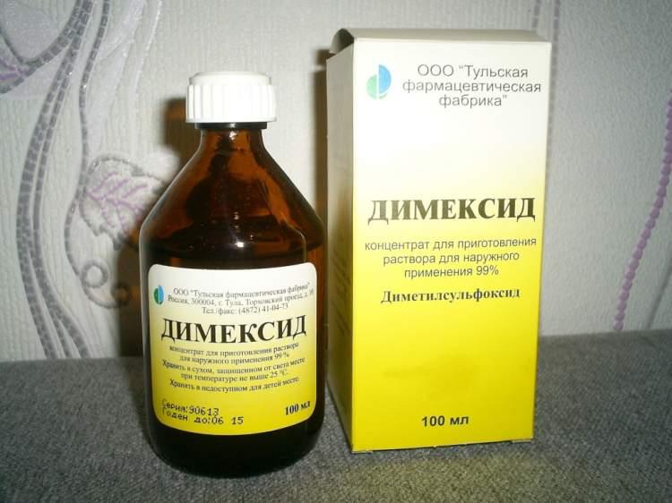 Основна інформація про препарат