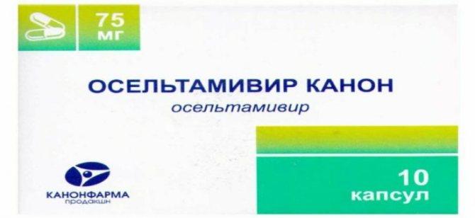Основні лікарські препарати для лікування вірусних пневмоній