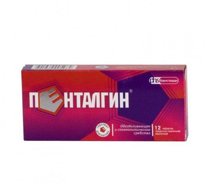 Особливості застосування препарату Пенталгін